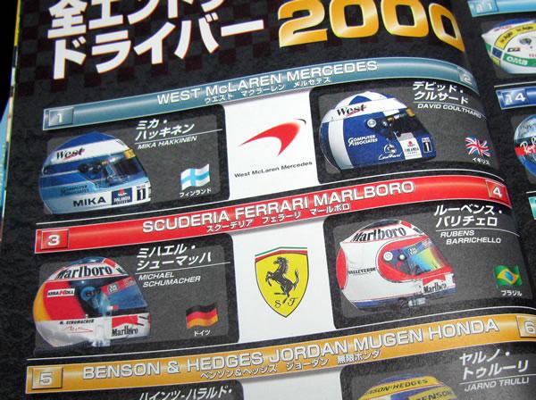 f1_tv_handbook_2000_07.jpg