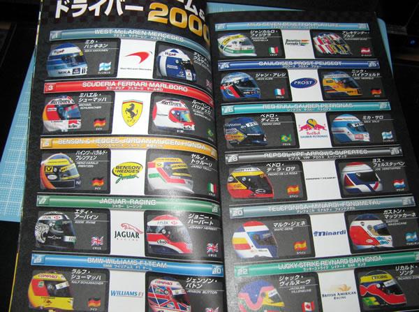 f1_tv_handbook_2000_08.jpg
