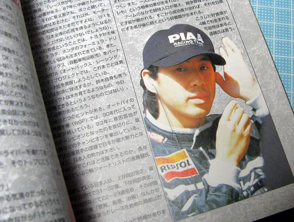 f1_tv_handbook_2000_09.jpg