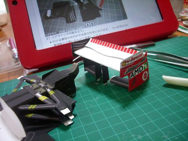 ferrari_248f1_papermodel_seisaku_01.JPG