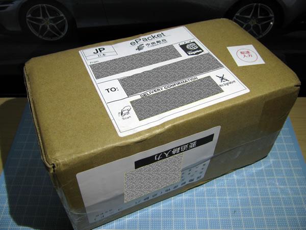 ferrari_j50_ebay_package_01.jpg