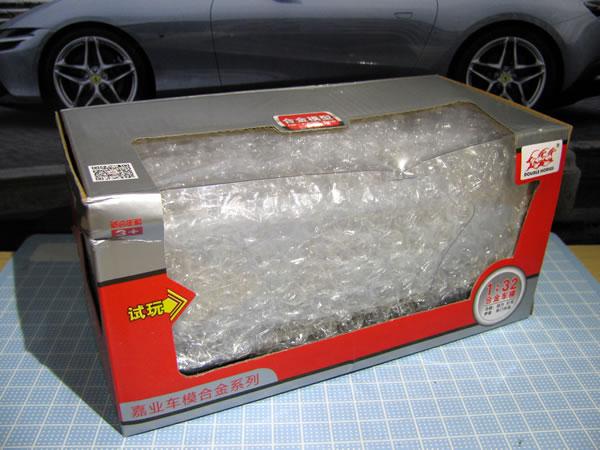 ferrari_j50_ebay_package_04.jpg