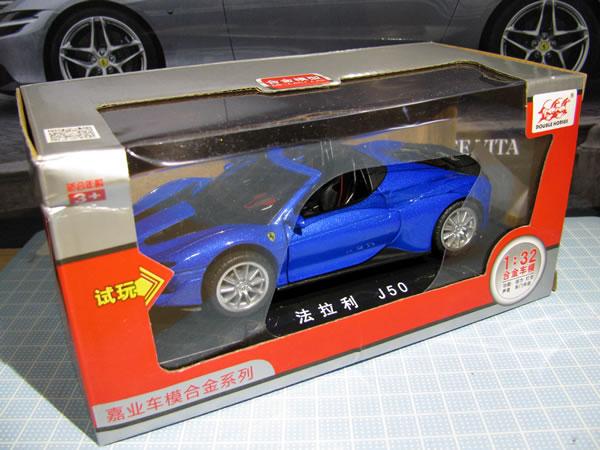 ferrari_j50_ebay_package_08.jpg