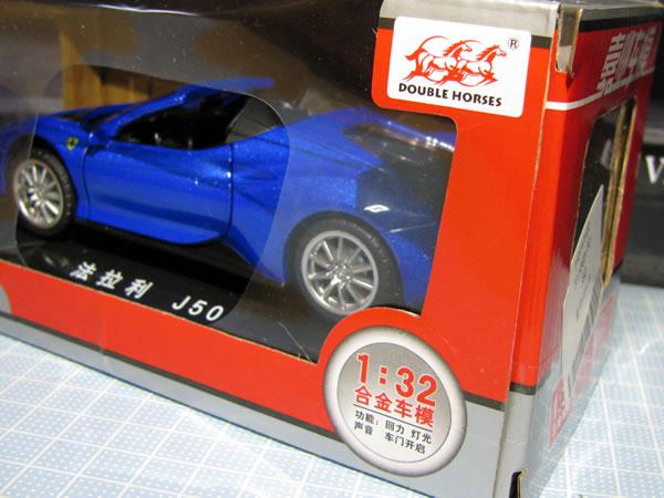 ferrari_j50_ebay_package_09.jpg