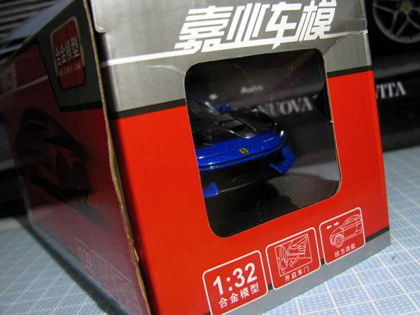 ferrari_j50_ebay_package_12.jpg