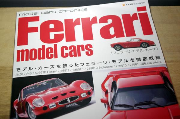 ferrari_modelcars_2009_01_01.jpg