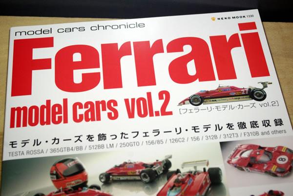 ferrari_modelcars_2009_02_01.jpg