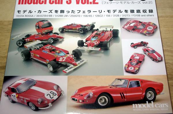 ferrari_modelcars_2009_02_02.jpg