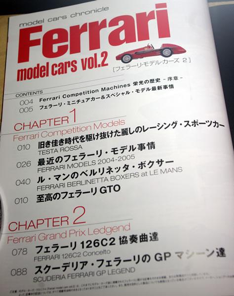 ferrari_modelcars_2009_02_03.jpg