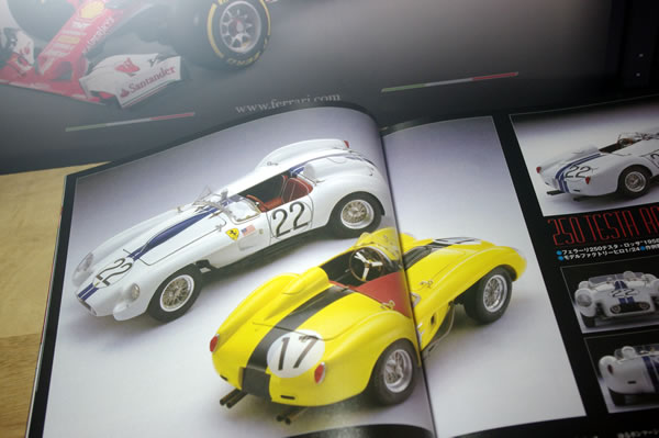 ferrari_modelcars_2009_02_04.jpg
