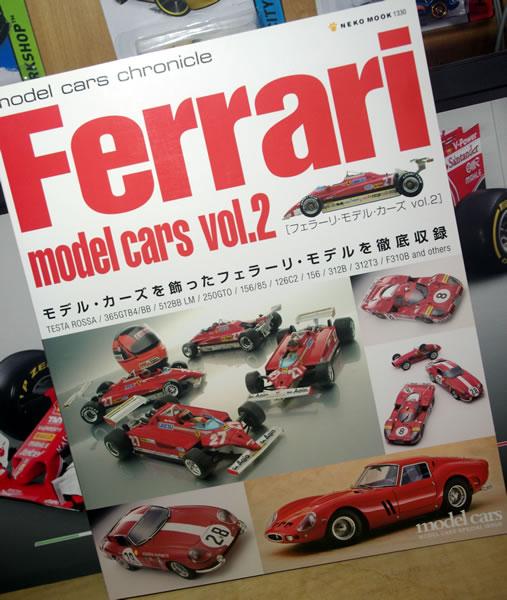 ferrari_modelcars_2009_02_hyoshi.jpg