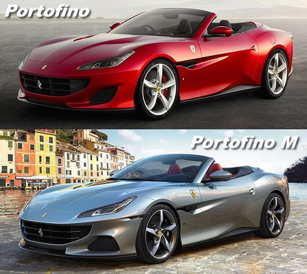 ferrari_portofino_m_sidefront_hikaku.jpg