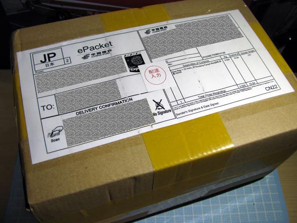 ferrari_truck_ebay_box_01.jpg