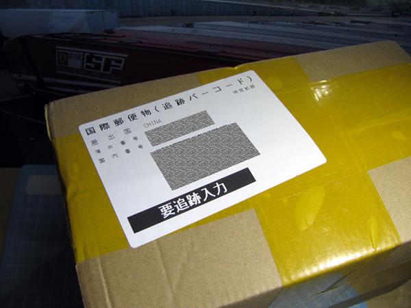 ferrari_truck_ebay_box_02.jpg