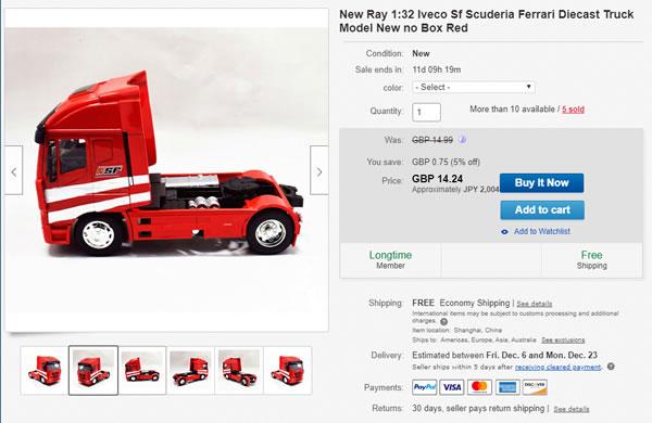 ferrari_truck_ebay_cap.jpg