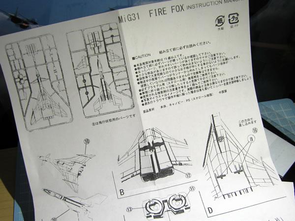firefox_05.jpg