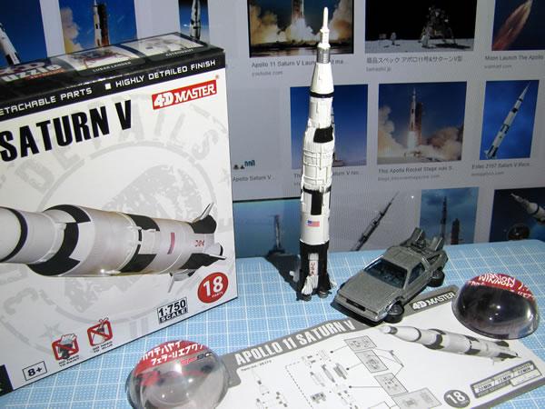 firstman_saturn_08.jpg