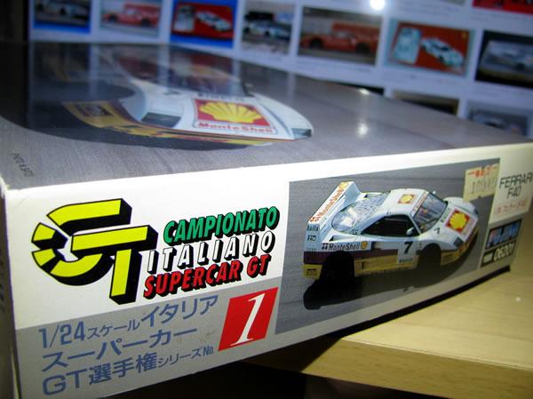 fujimi_24_ferrari_shell_02.jpg