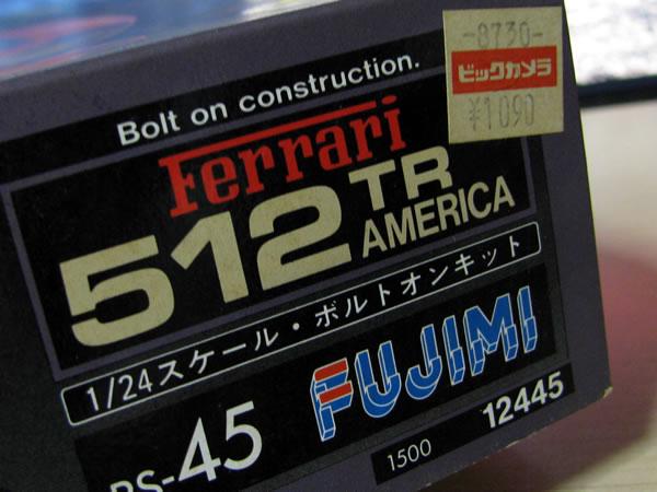 fujimi_ferrari_24_512tr_america_price.jpg