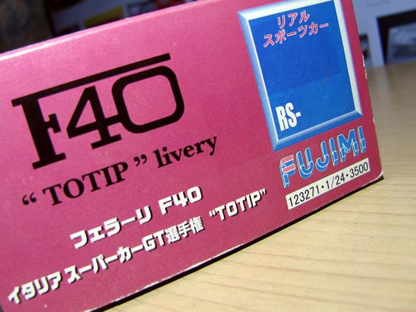 fujimi_ferrari_24_f40_totip_box_02.jpg