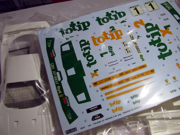 fujimi_ferrari_24_f40_totip_box_seal.jpg