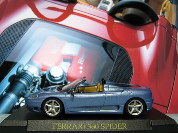 hachette_09_360spider_side.jpg