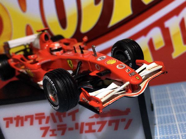 hotwheel_43_248f1_5_frontwing.jpg