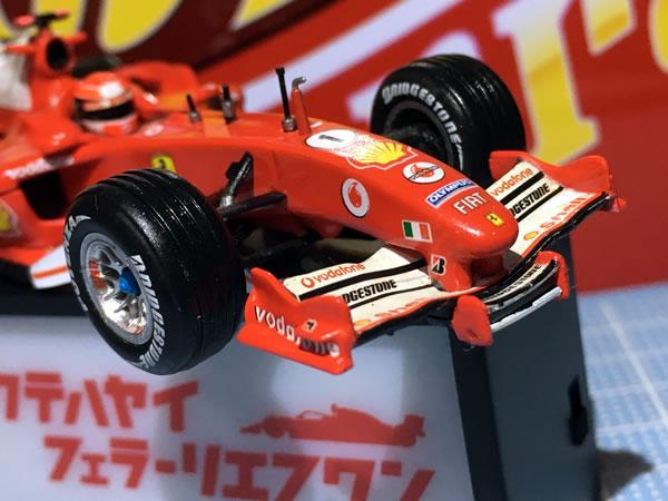 hotwheel_43_f2005_1_front_wing.jpg