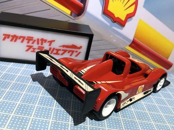 hotwheel_odaiba_shell_43_333sp_rear.jpg