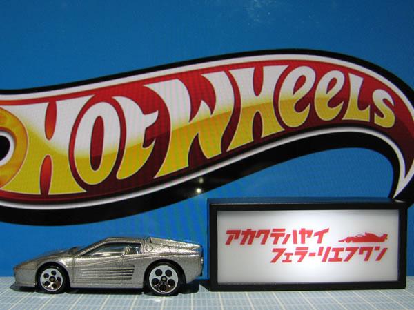 hotwheels_64_f512m_silver_005.jpg