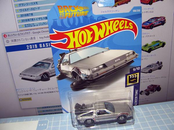 hotwheels_delorean_bttf2_hovermode_201904_package.jpg
