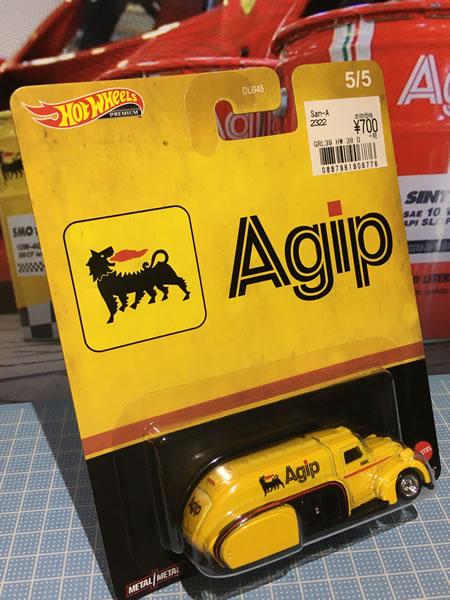 hotwheels_dodge_airflow_agip_package_01.jpg