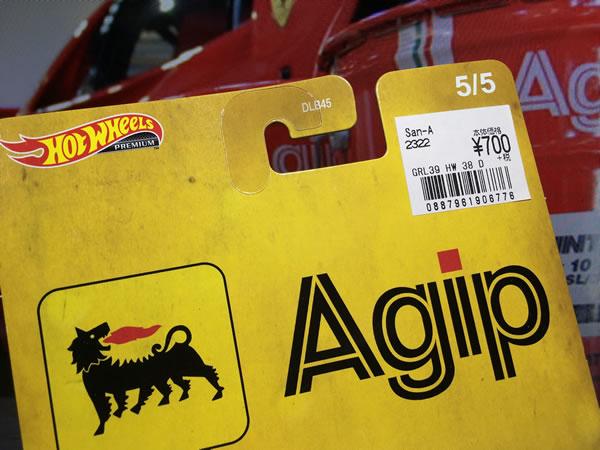 hotwheels_dodge_airflow_agip_package_02.jpg