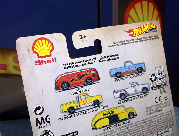 hotwheels_dodge_shell_package_ura.jpg