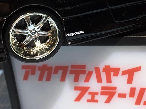 hotwheels_dropstars_360_black_wheel.jpg