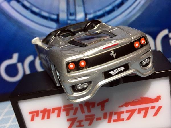 hotwheels_dropstars_360_silver_rear_up.jpg