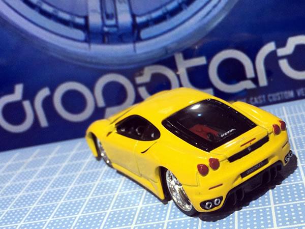 hotwheels_dropstars_f430_rear_01.jpg