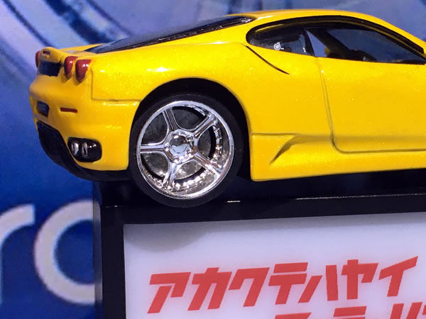 hotwheels_dropstars_f430_wheel.jpg
