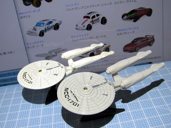 hotwheels_enterprise_screentime_2shot_01.jpg