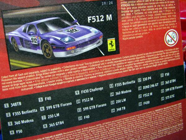 hotwheels_ferrari_racer_2008_f512m_003.jpg