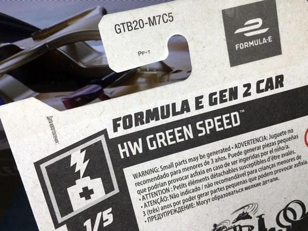 hotwheels_formula_e_gen2_03_ds_package_03.jpg