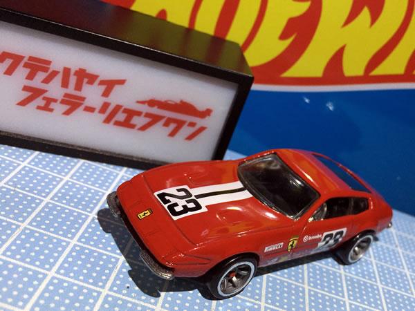 hw_64_60ferrari_racer_15_365gtb_front.jpg