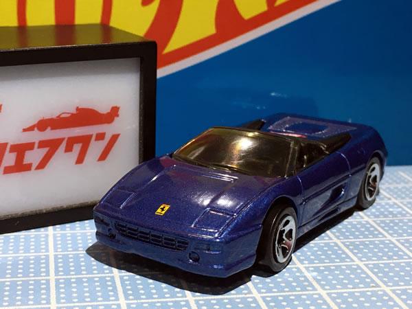 hw_64_f355spider_blue_front_02.jpg