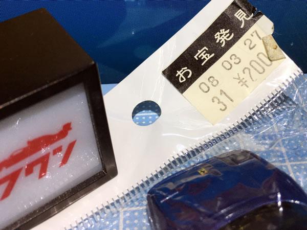 hw_64_f355spider_blue_package_02.jpg