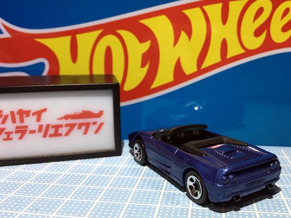 hw_64_f355spider_blue_rear.jpg