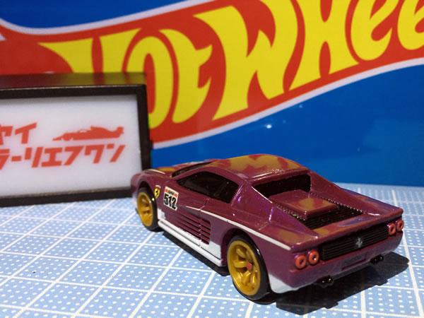 hw_64_ferrari_racer_2008_19_f512m_rear.jpg