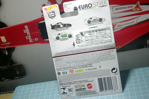 hw_eurostyle_fiat500_package_ura.jpg