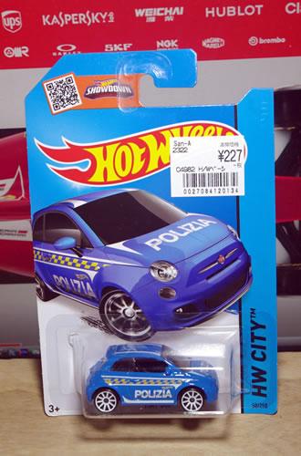 hw_fia500_polizia_package.jpg