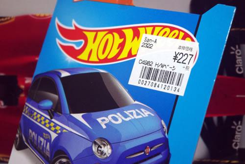 hw_fia500_polizia_price.jpg