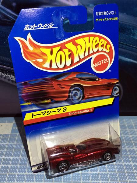 hw_thomassima3_red_package_01.jpg